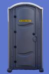 meridian toilettenkabine
